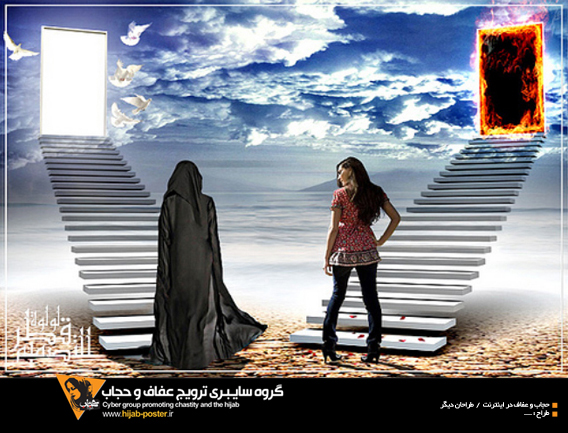 Woman with Hijab go to Paradise; Woman without Hijab go to hell
