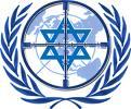 UN-israel-10