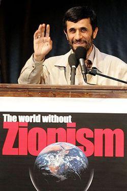 ahmadinejad-khomeini-zionism
