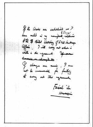 Agreement Between Emir Faisal Husseini And Dr Weizmann