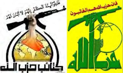 hezbollah-battalions-shi'ite-militia-lebanon