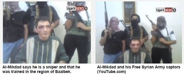Interview with hezbollah operative captured by the syrian rebels