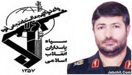 mohammad-ali-allahdadi-irgc