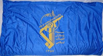 pasdaran-flag