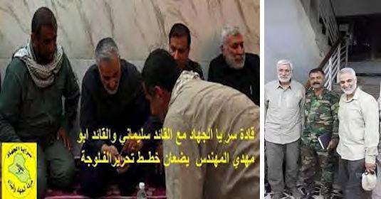 qasem-soleimani-jihad-companies-hezbollah